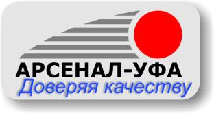 Арсенал-Уфа
